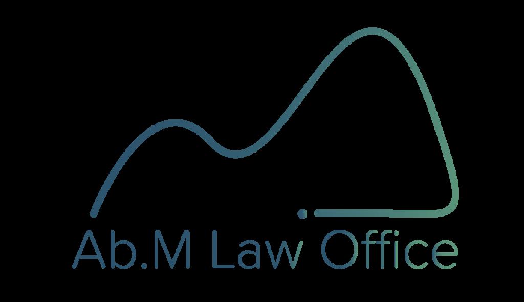 עורך דין בתל אביב